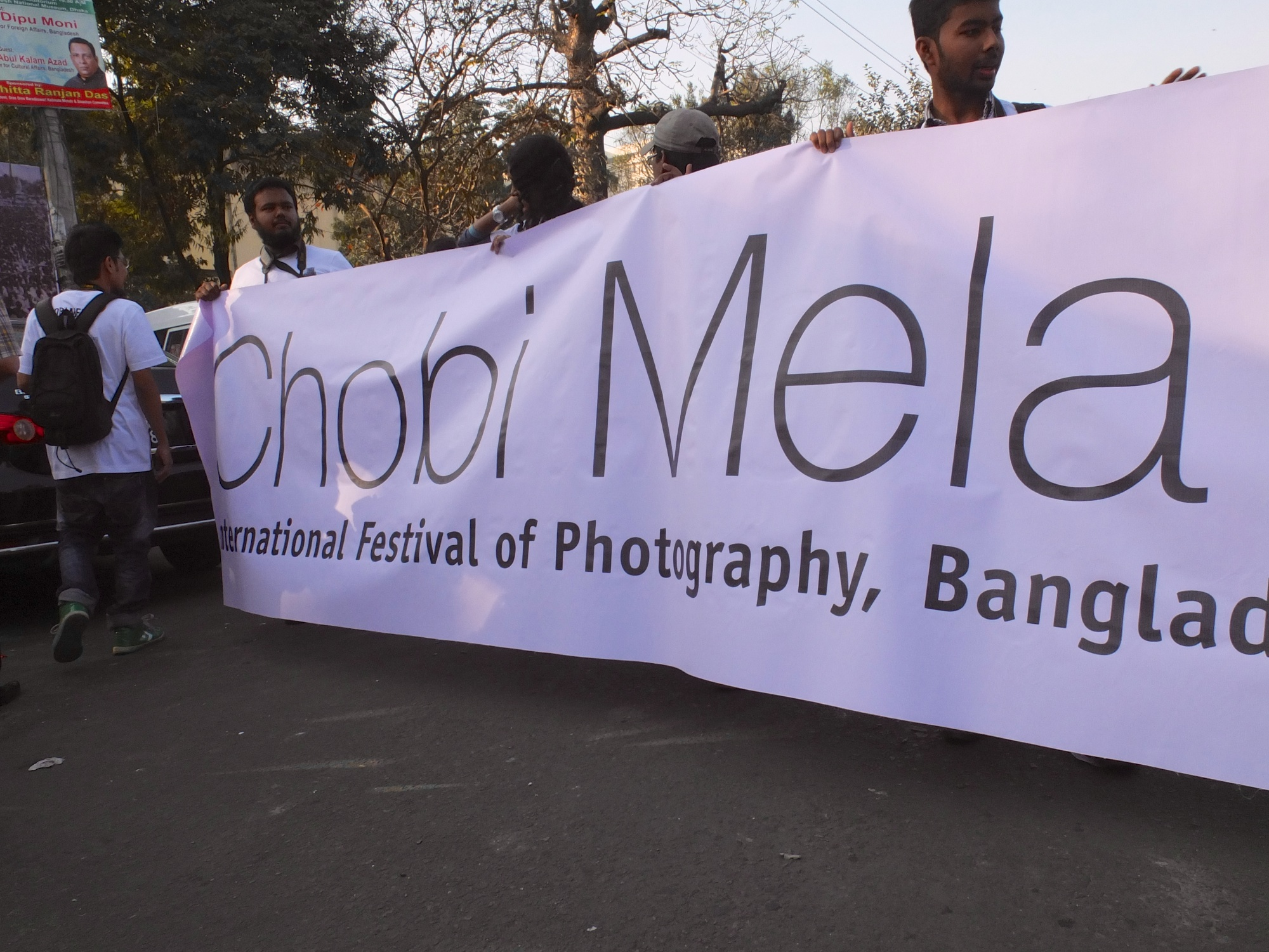 The opening rally for Chobi Mela VII